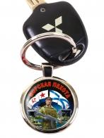 Брелок Морская пехота