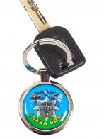 Брелок Орден ВДВ купить в Военпро