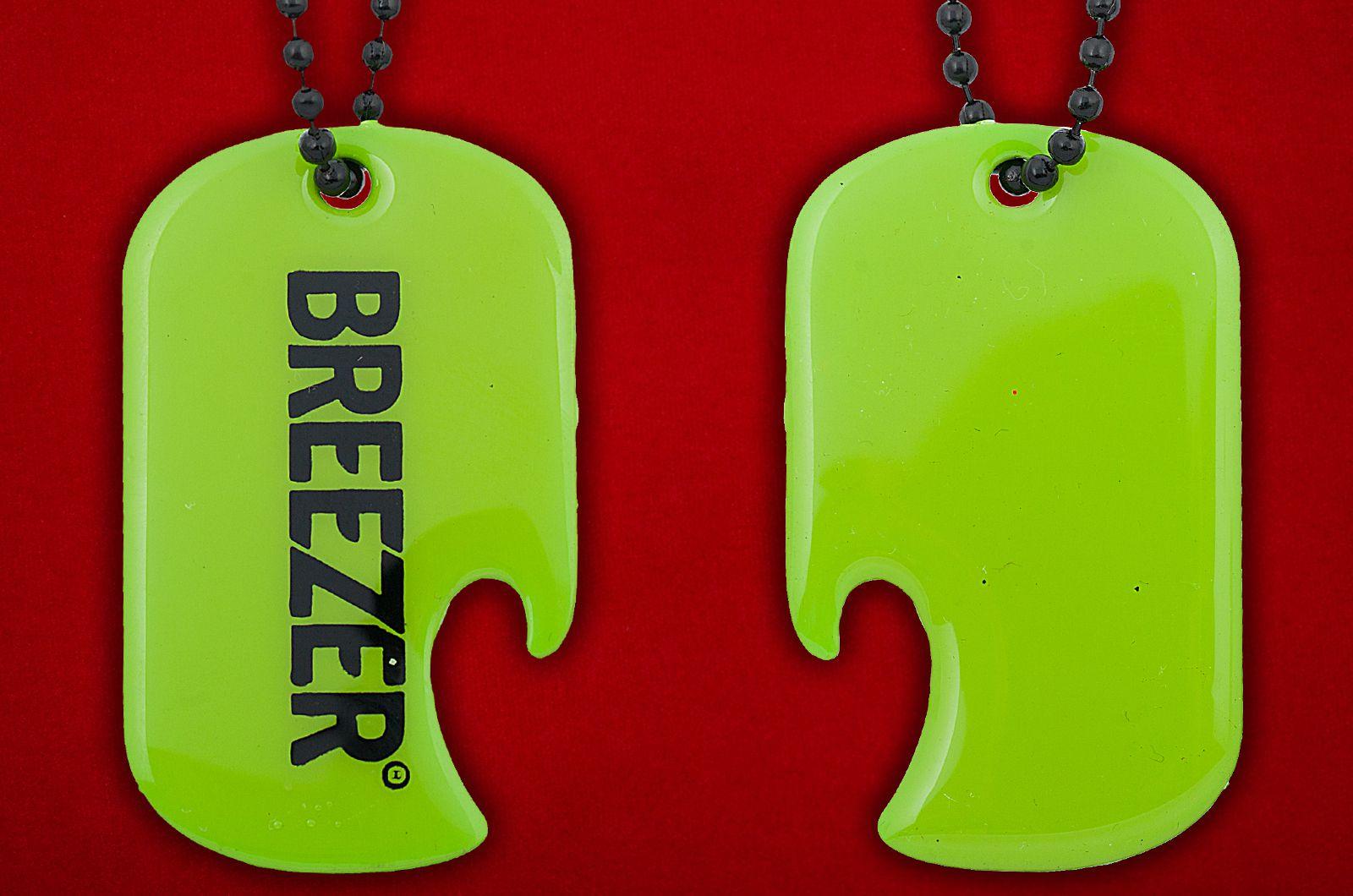 """Брелок-открывашка """"Breezer"""" - обе стороны"""