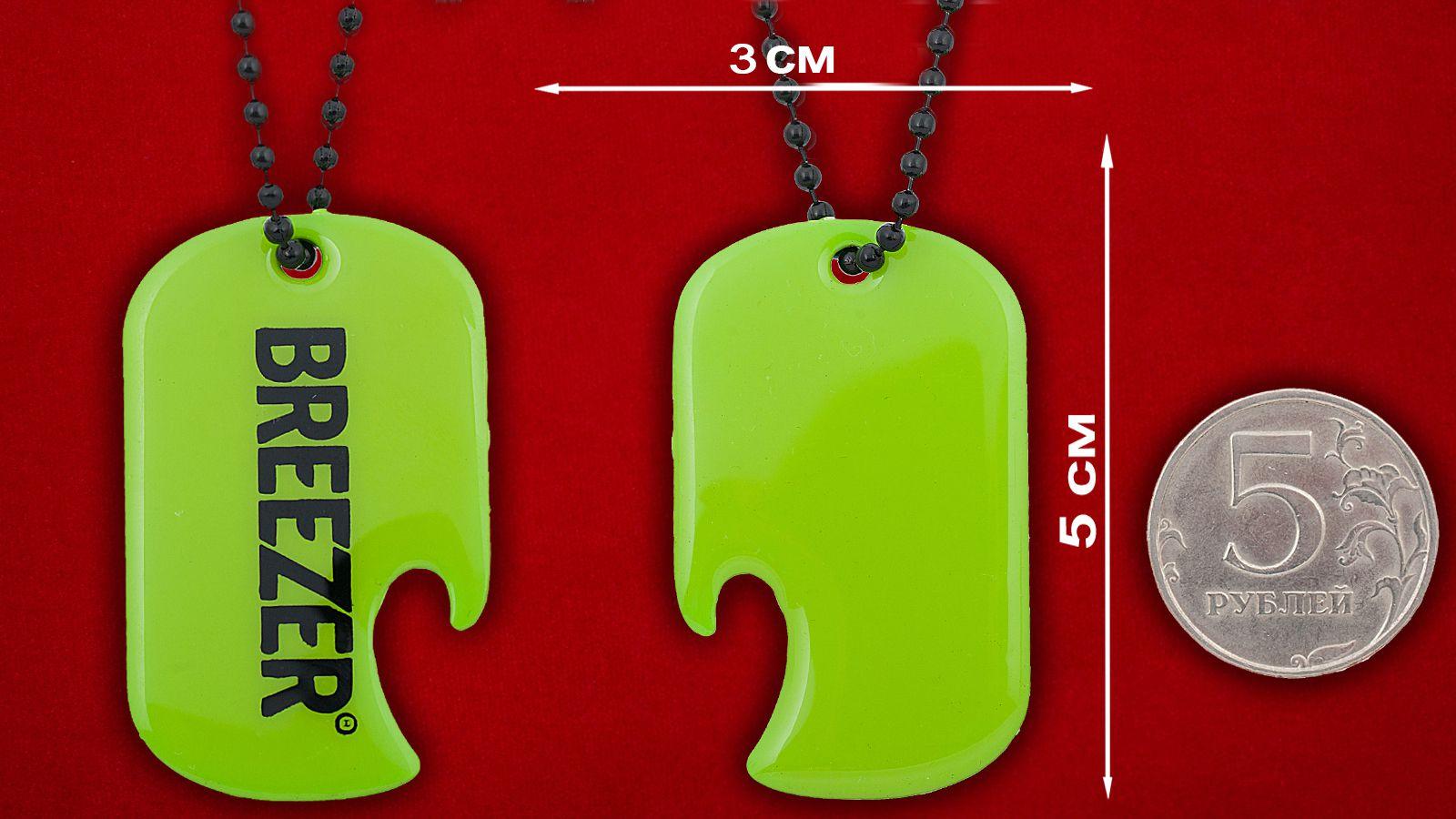 """Брелок-открывашка """"Breezer"""" - сравнительный размер"""