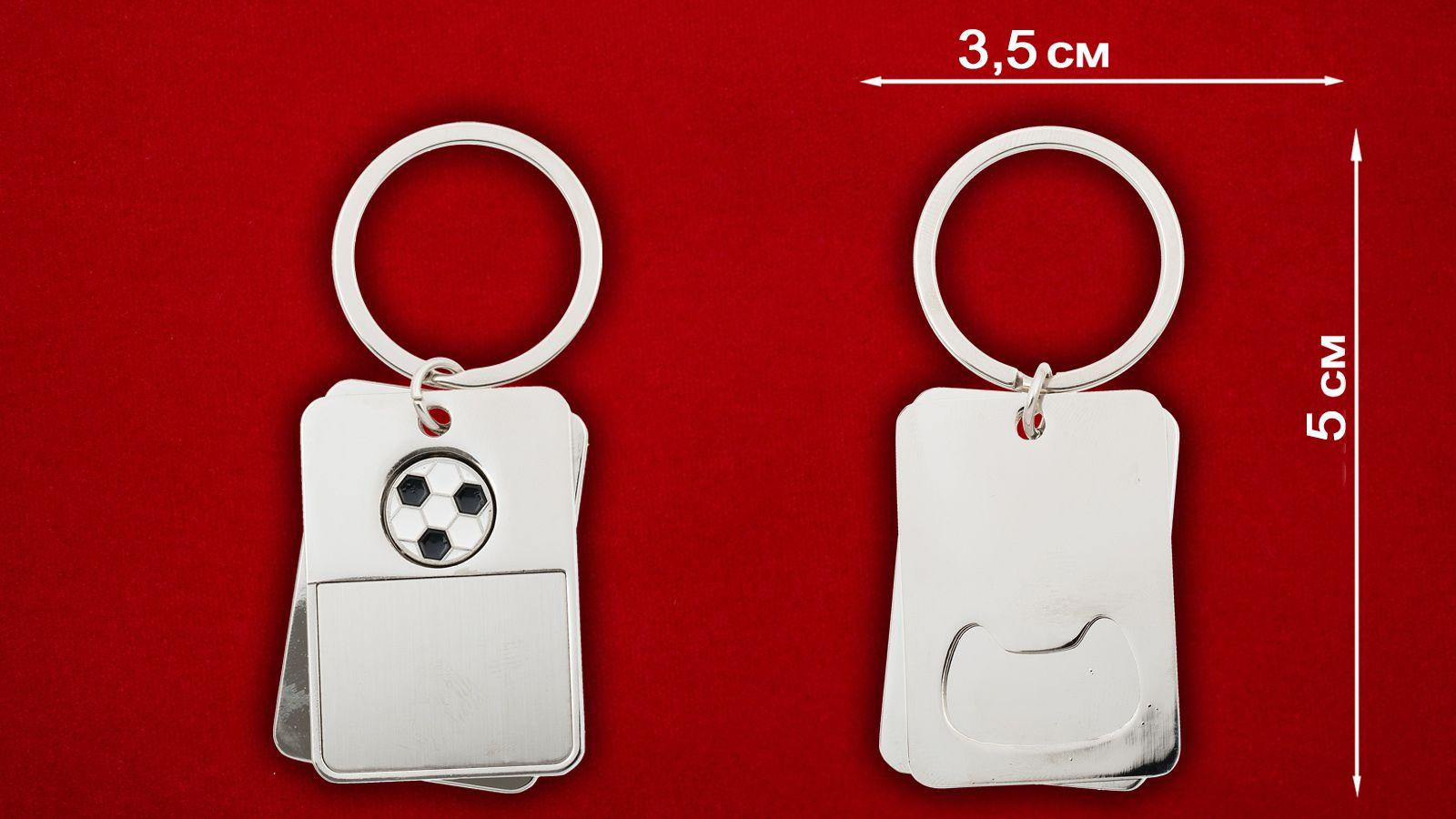 """Брелок-открывашка """"Футбол"""" - сравнительный размер"""