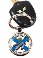 Брелок Подводный флот России