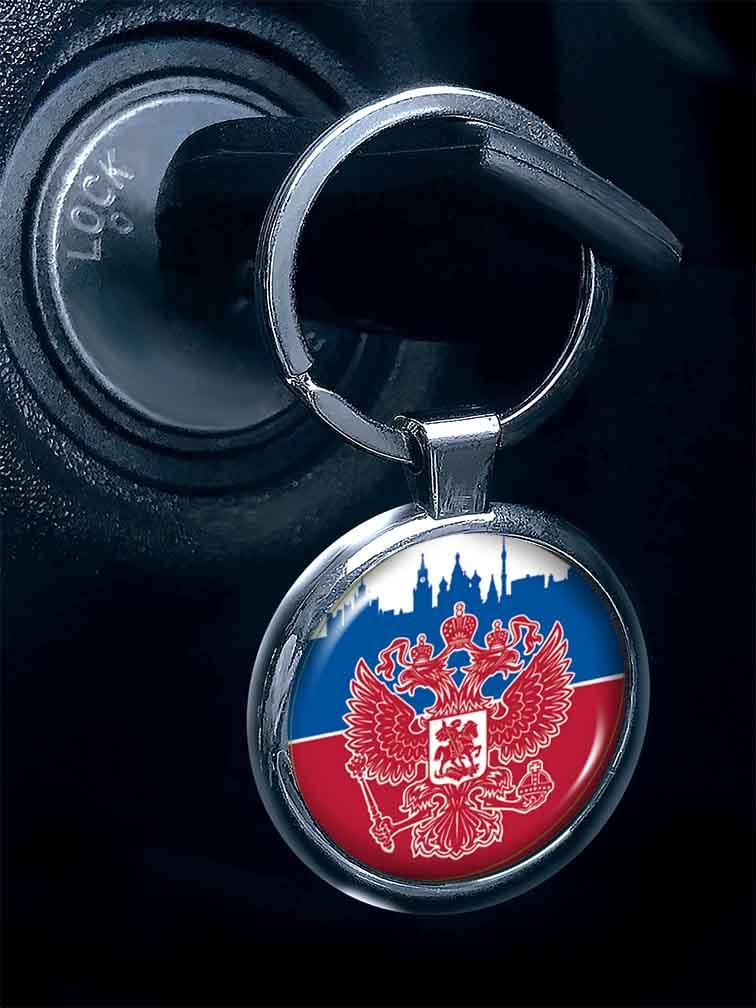 Брелок Россия - заказать с доставкой