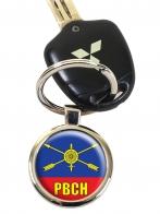 Брелок «РВСН»