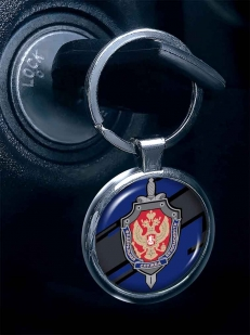 Брелок с эмблемой ФСБ - купить в Военпро