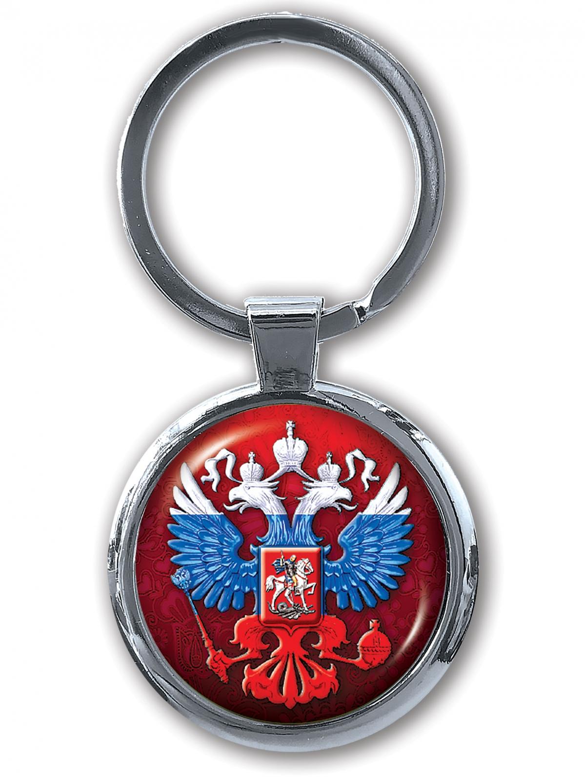Брелок с гербом России