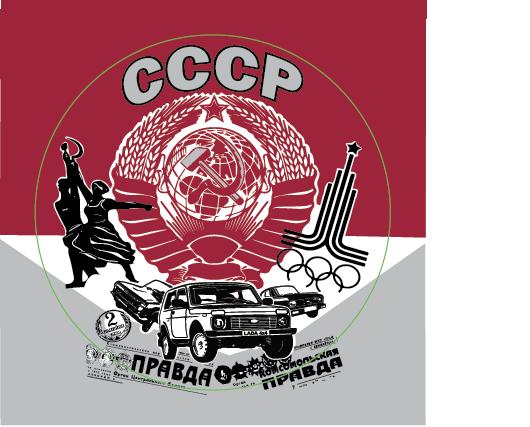 Брелок с символами СССР