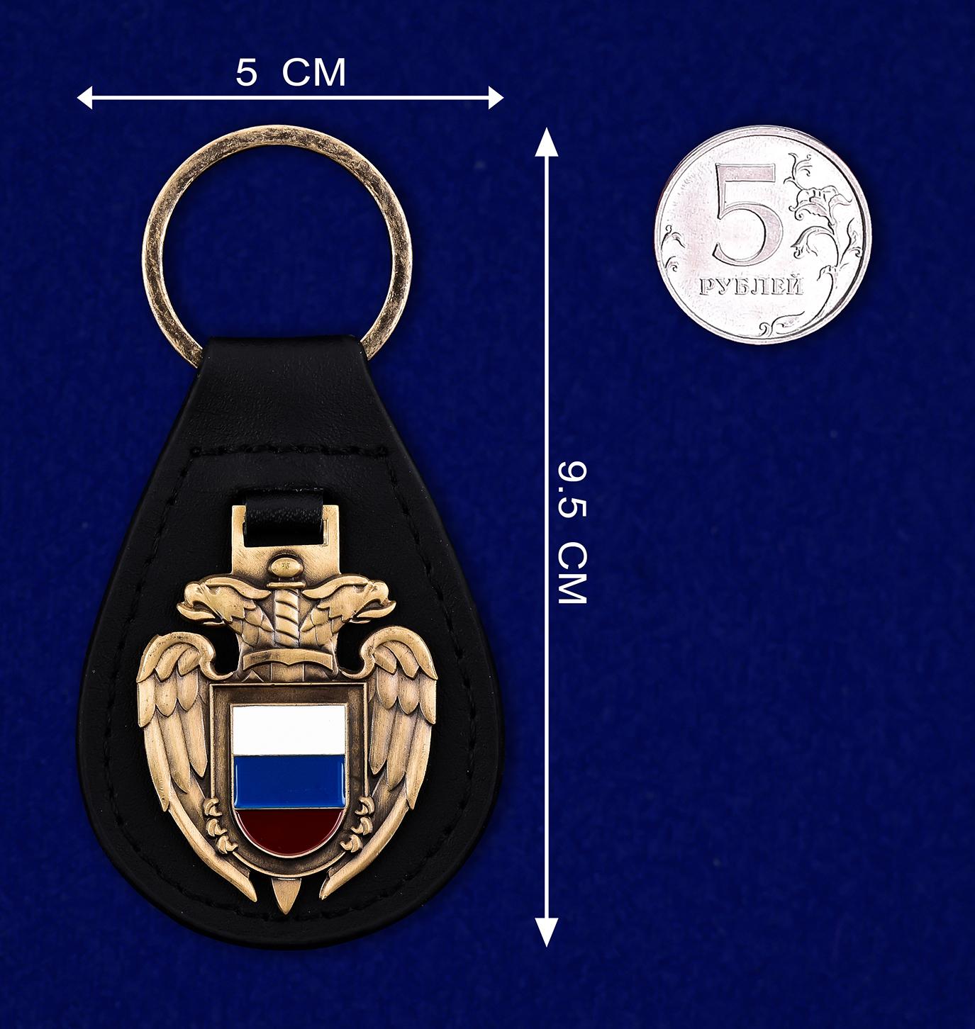 Брелок с жетоном ФСО России-размер