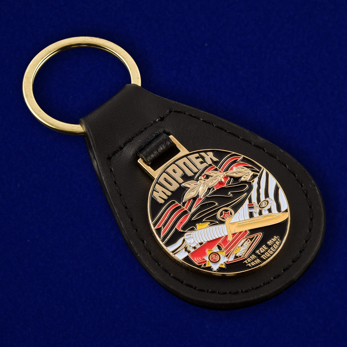 Брелок - сувенир для Морской пехоты