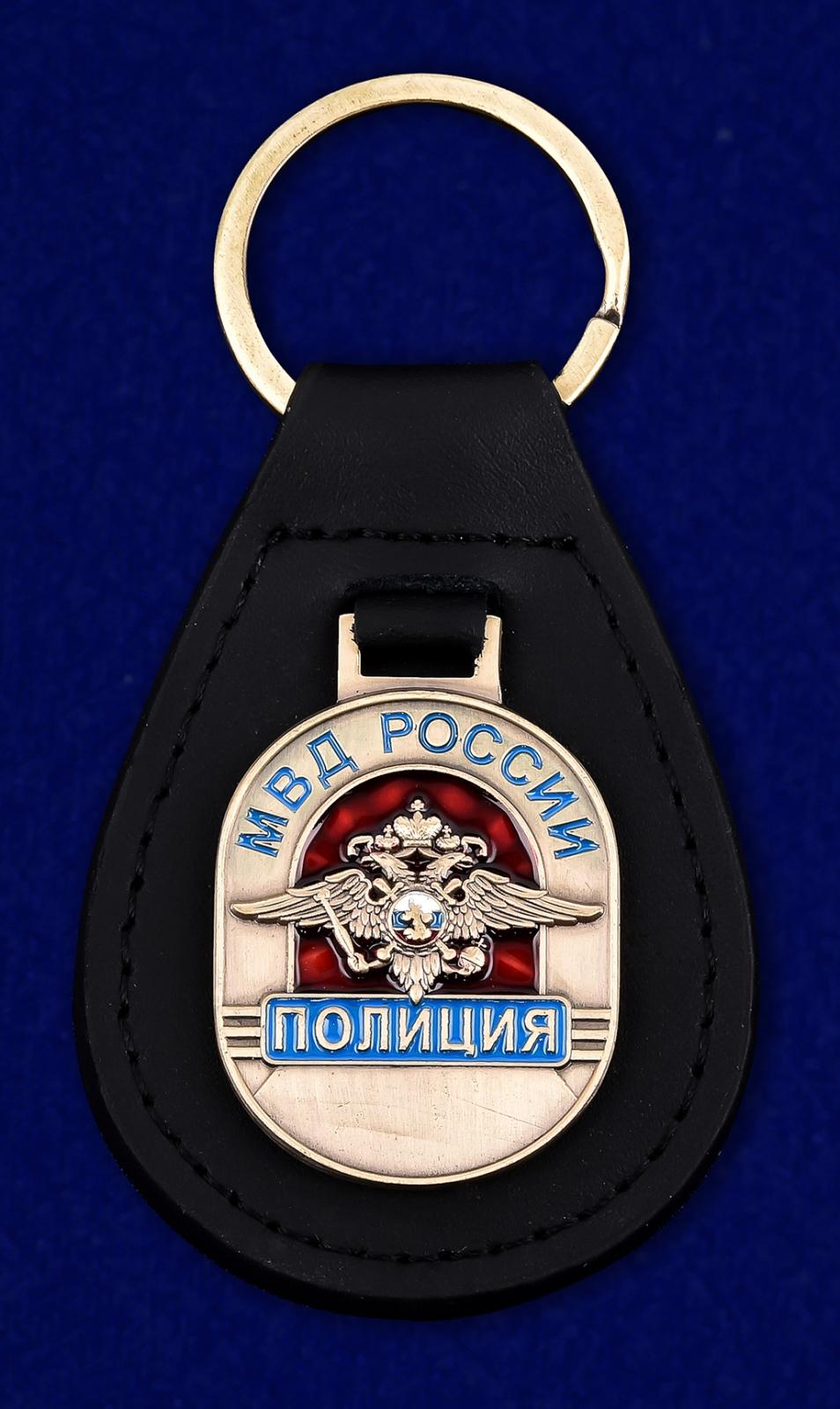 """Брелок с жетоном МВД """"Полиция""""-лицевая сторона"""