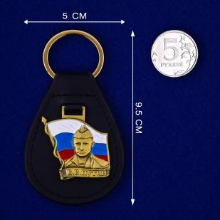 """Брелок с жетоном """"Путин""""-сравнительный размер"""