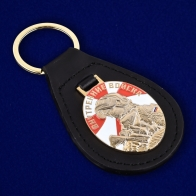 Брелок - сувенир для ВВ МВД