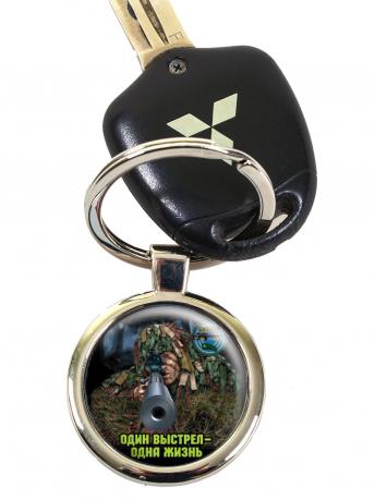 Брелок для ключей «Снайпер»
