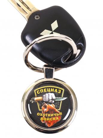 Брелок Спецназ Охотничьих войск купить в Военпро