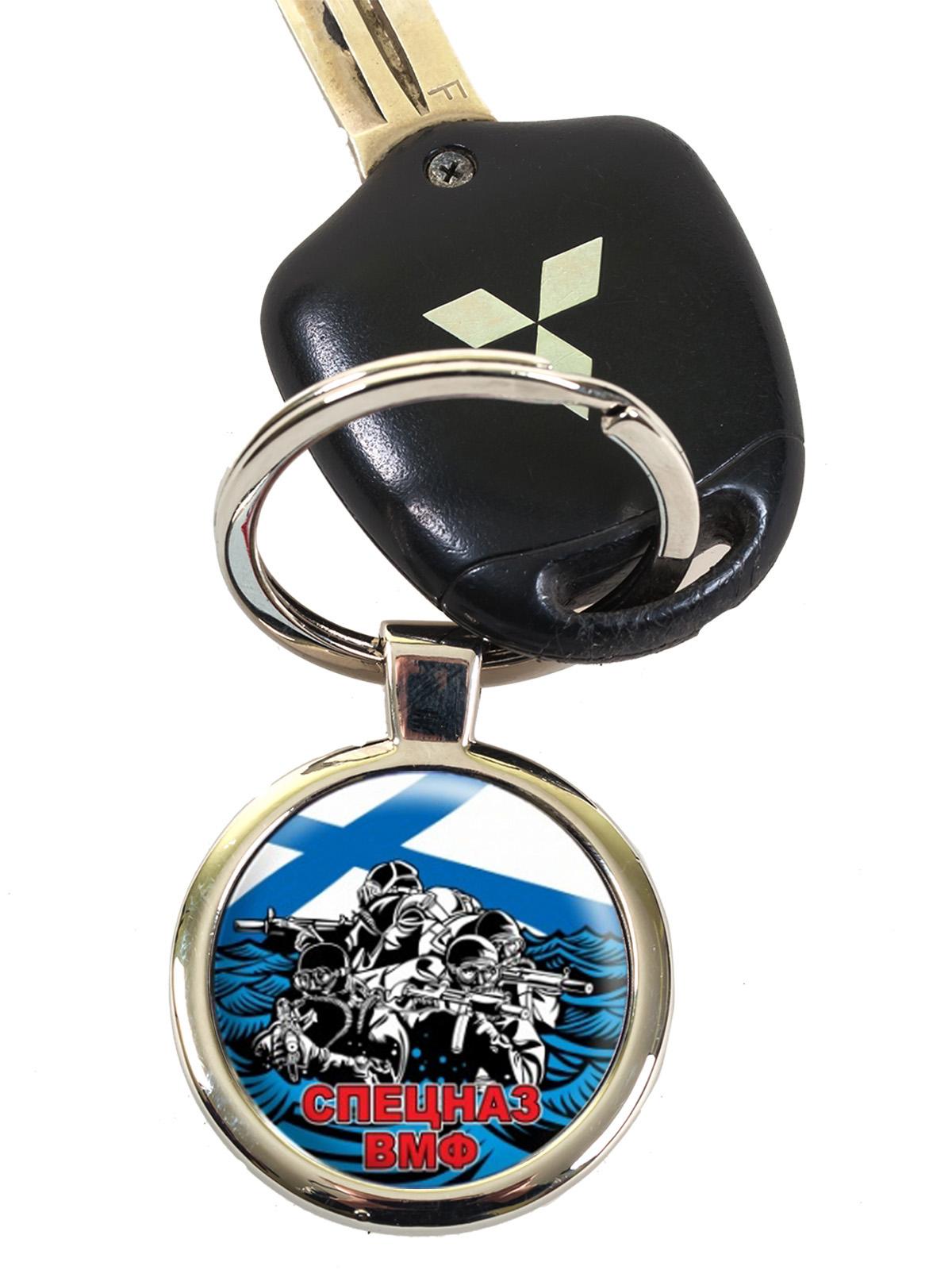 Брелок «Спецназ ВМФ» с символикой ВМФ