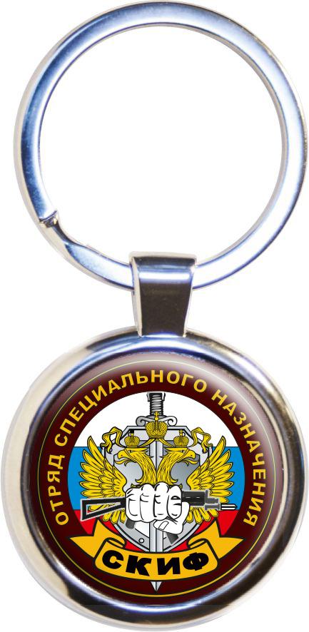 Брелок Спецназ ВВ Скиф
