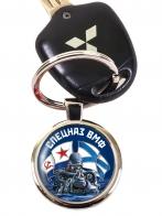 Брелок Спецназ ВМФ