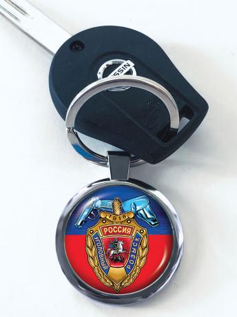 """Брелок """"Уголовный розыск"""" купить в Военпро"""