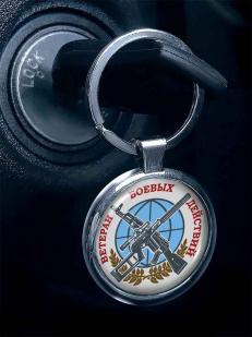 Брелок Ветеран боевых действий - купить онлайн