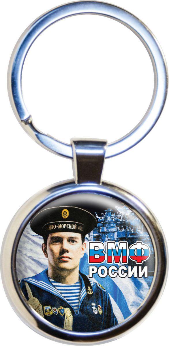 Брелок ВМФ «Матрос» - матросу в день ВМФ