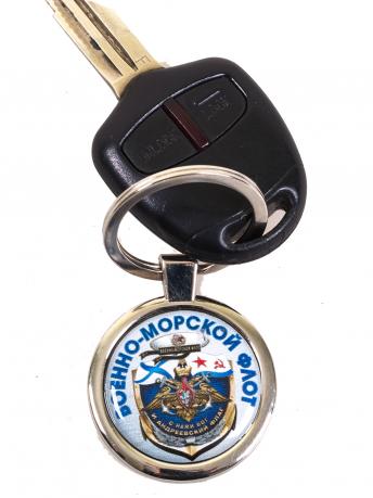 """Брелок """"Военно-морской флот"""" купить в Военпро"""