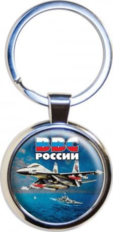 Брелок ВВС «СУ 30»