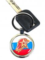 """Брелок """"Юнармия"""" купить в Военпро"""