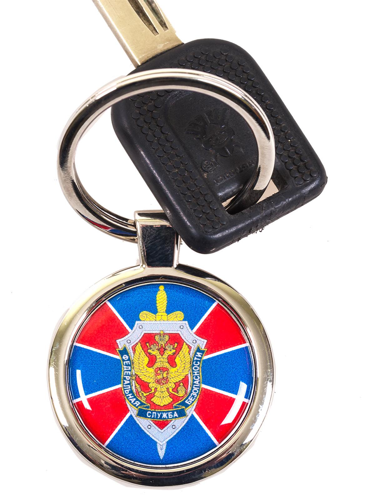Брелок для ключей «ФСБ» купить в Военпро