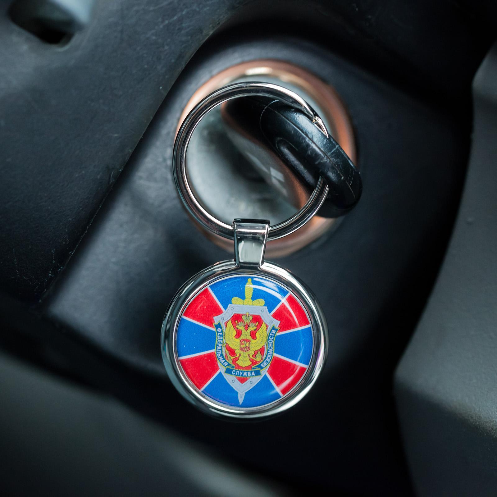 Брелок для ключей «ФСБ» заказать в Военпро