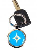 Брелок для ключей «МЧС» чистый