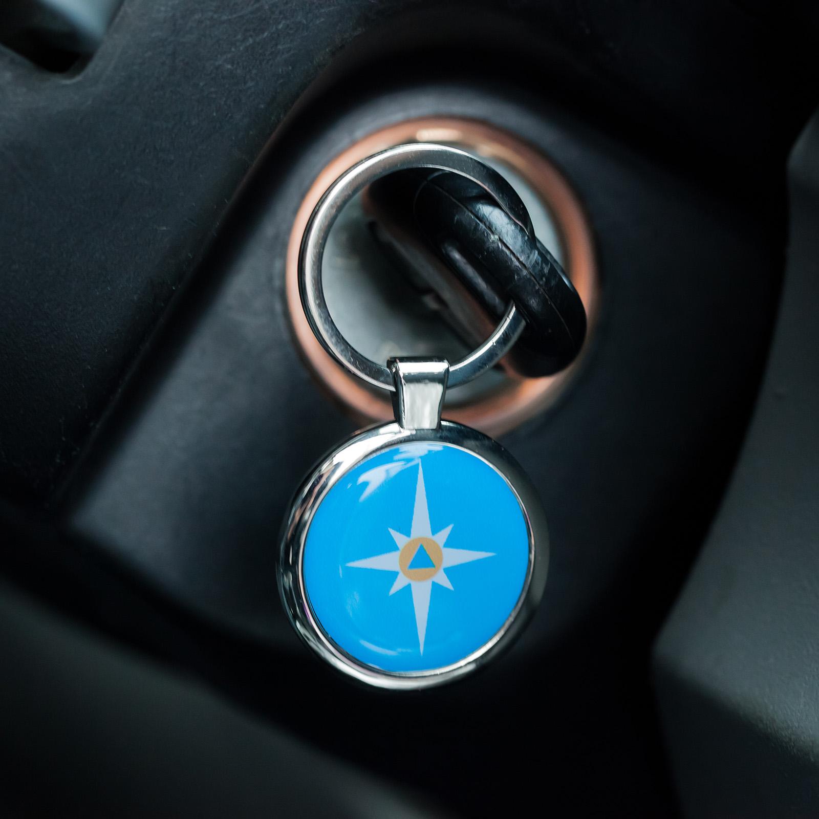 Брелок для ключей «МЧС» заказать в Военпро
