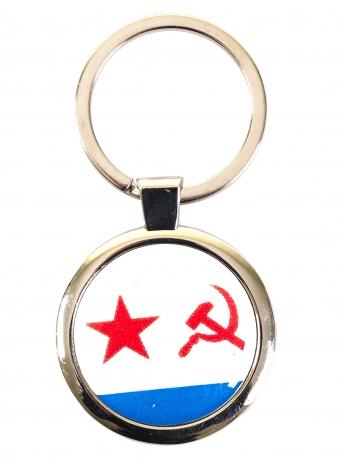 Брелок «ВМФ СССР» для всех, кто чтит историю флота