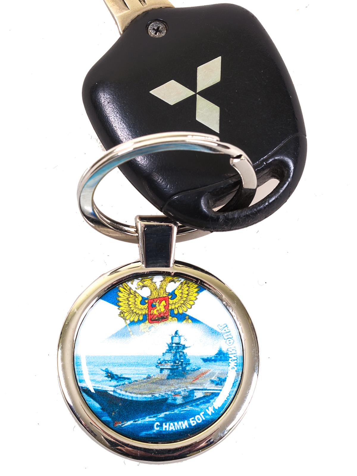 Брелок «ВМФ» новый с символикой ВМФ России