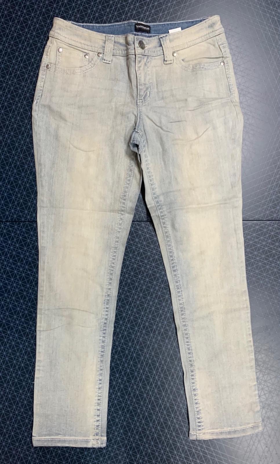 Брендовые женские джинсы Bruno Banani