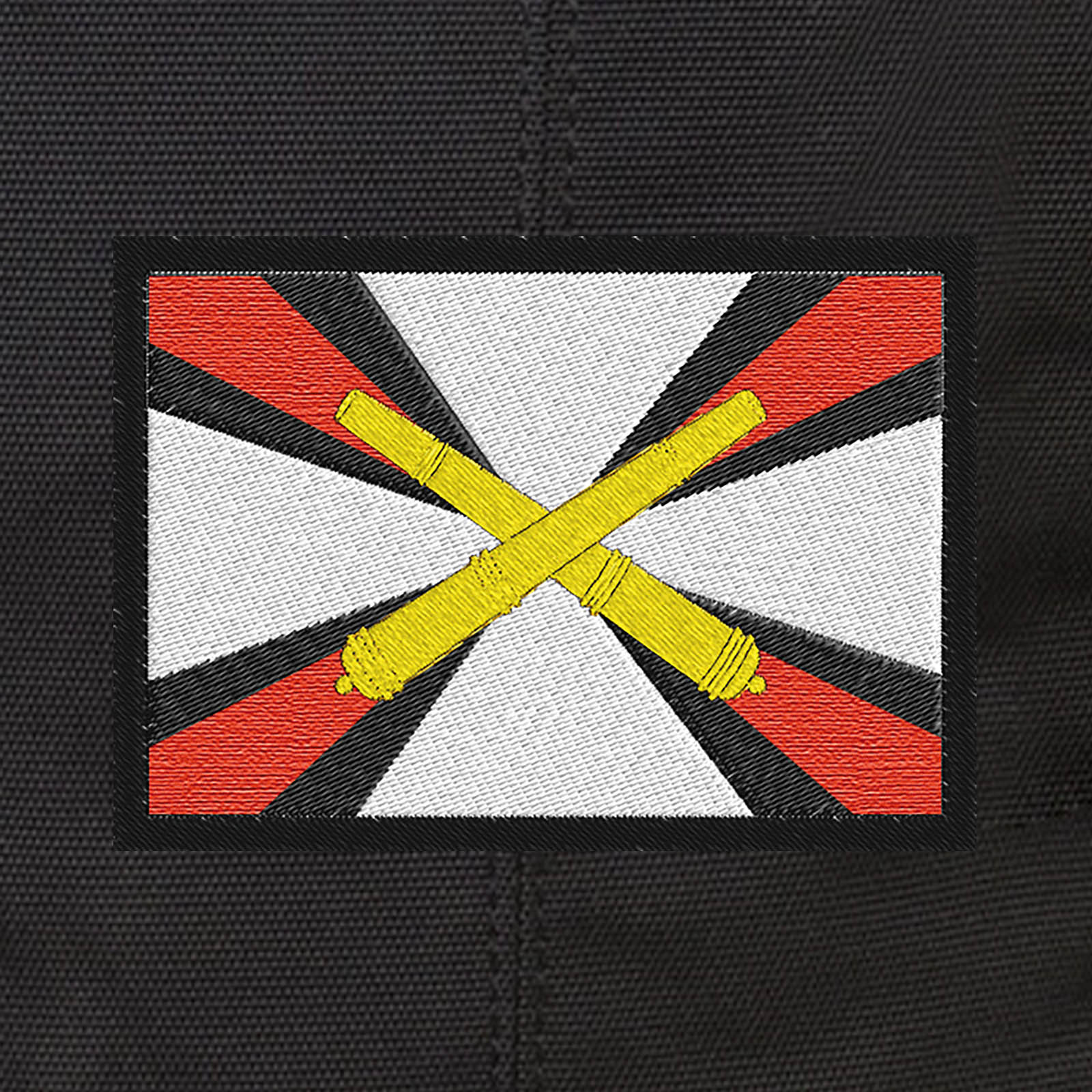 артиллерийский флаг фото бланк предварительной
