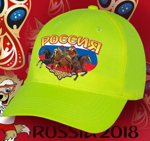 Броская новомодная бейсболка с колоритным принтом Россия «Медведь на тройке коней». Будьте уверены, ничего подобного Вы не встретите! Поспешите купить!
