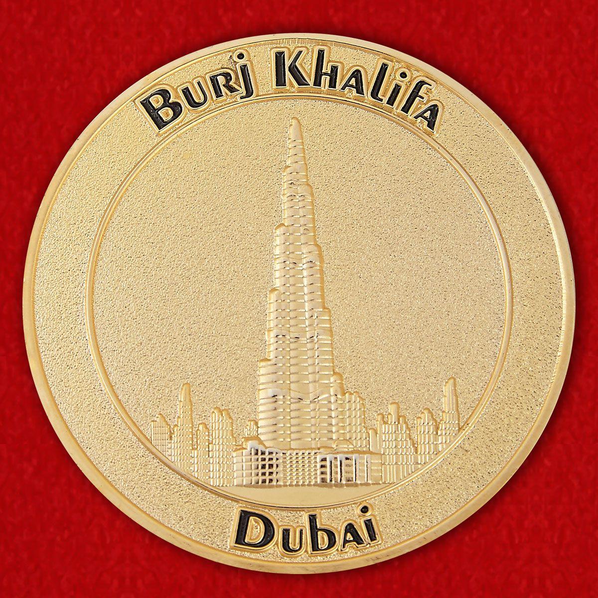 Burj Khalifa (Dubai, United Arab Emirates) Challenge Coin