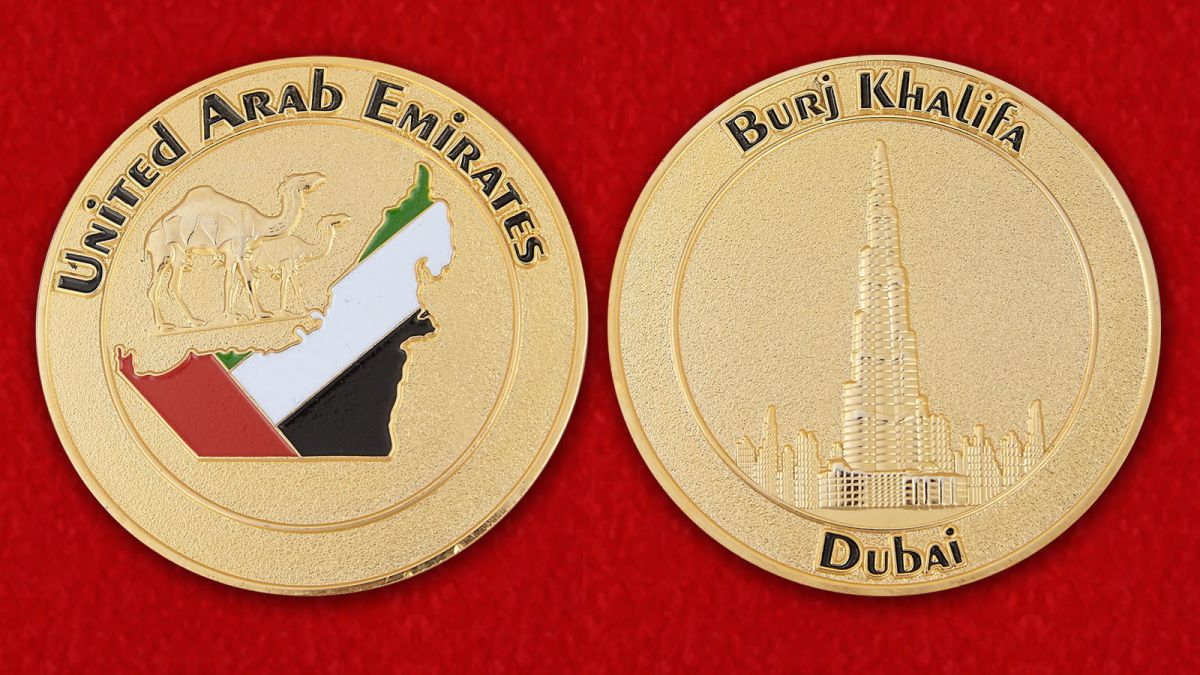 Burj Khalifa (Dubai, United Arab Emirates) Challenge Coin - obverse and reverse