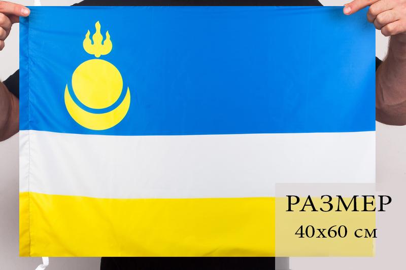 Бурятский флаг 40x60 см