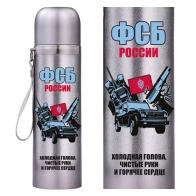 Бутылка термос ФСБ