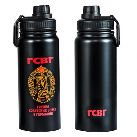 Спортивная бутылка-термос ГСВГ