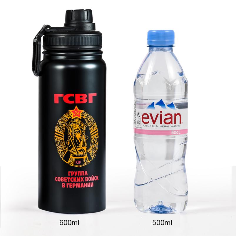 Спортивная бутылка-термос ГСВГ - купить выгодно