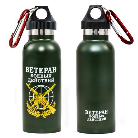 Бутылка-термос Ветеран боевых действий