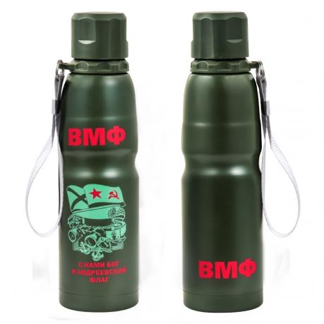 Бутылка термос ВМФ