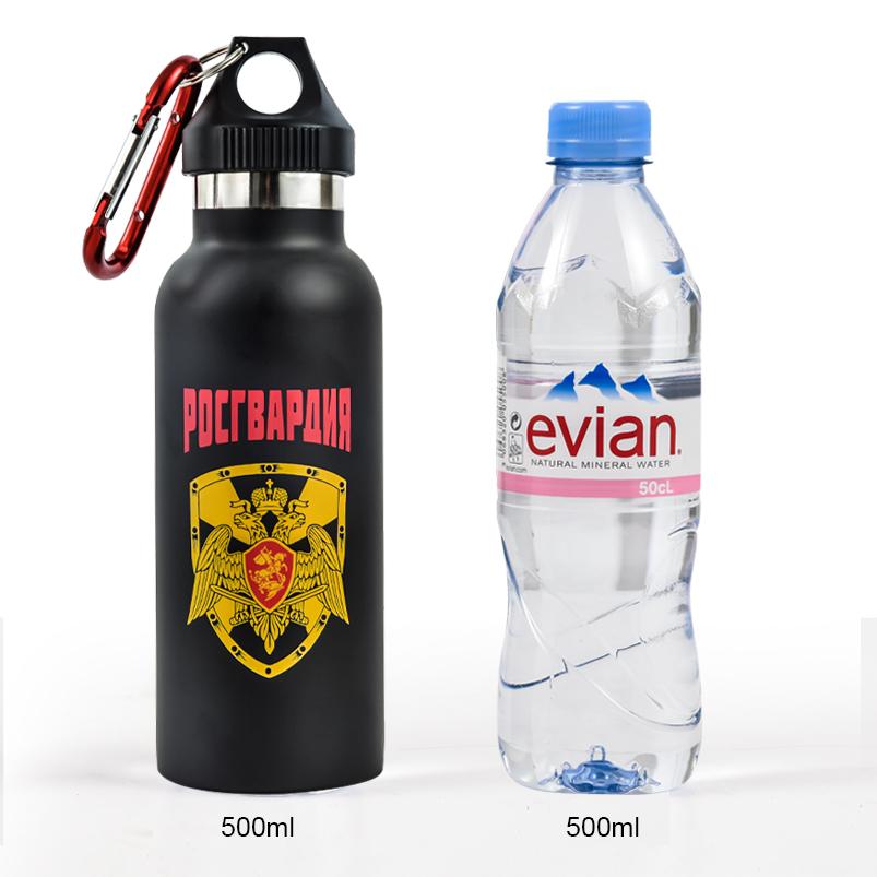 Бутылочный термос Росгвардия