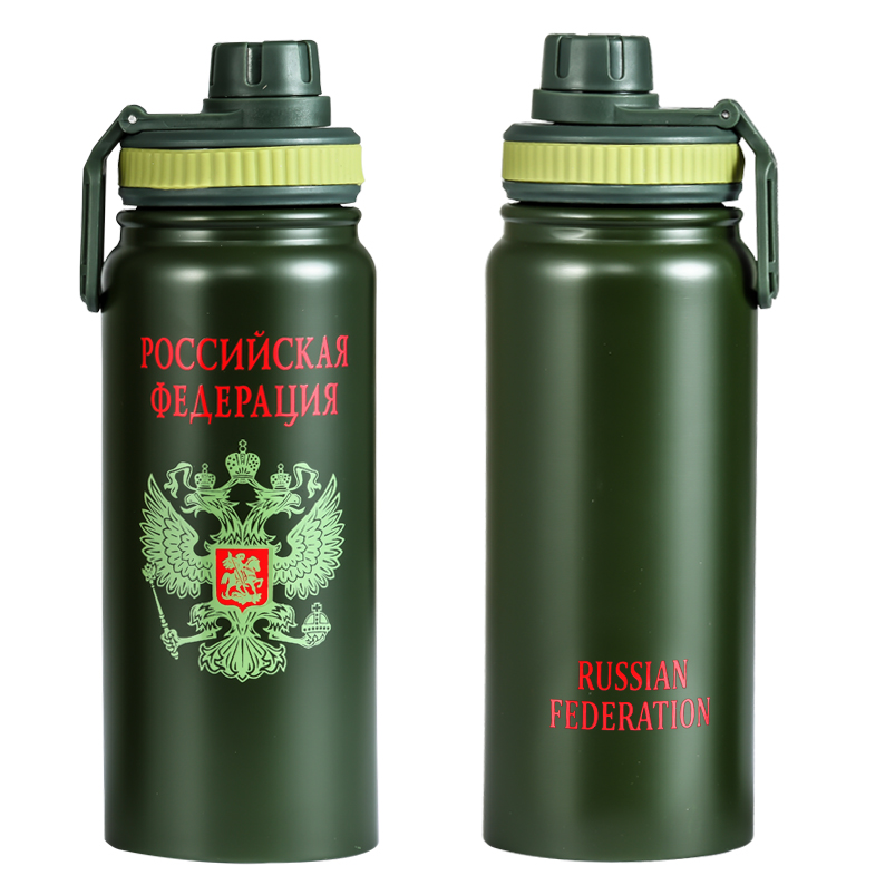 Термос бутылка «Россия»