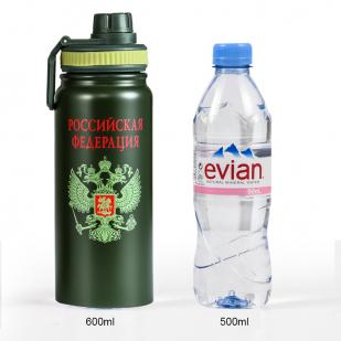 Бутылочный термос Россия - заказать в Военпро