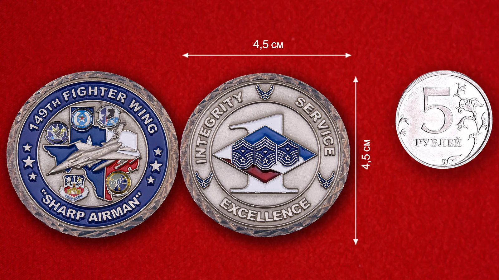 Challenge Coin 149 th Fighter Wing - comparative size