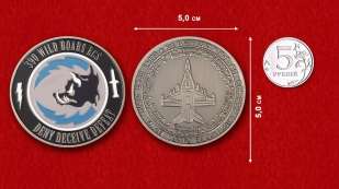 "Challenge Coin ""390th Electronic Combat Squadron"" - comparative size"