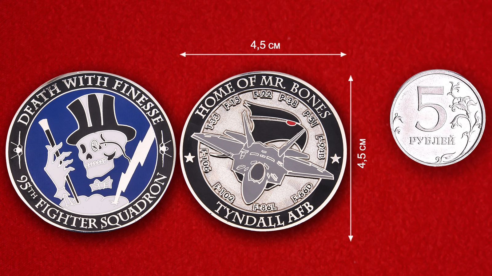 "Challenge Coin ""95th Fighter Squadron"" - comparative size"